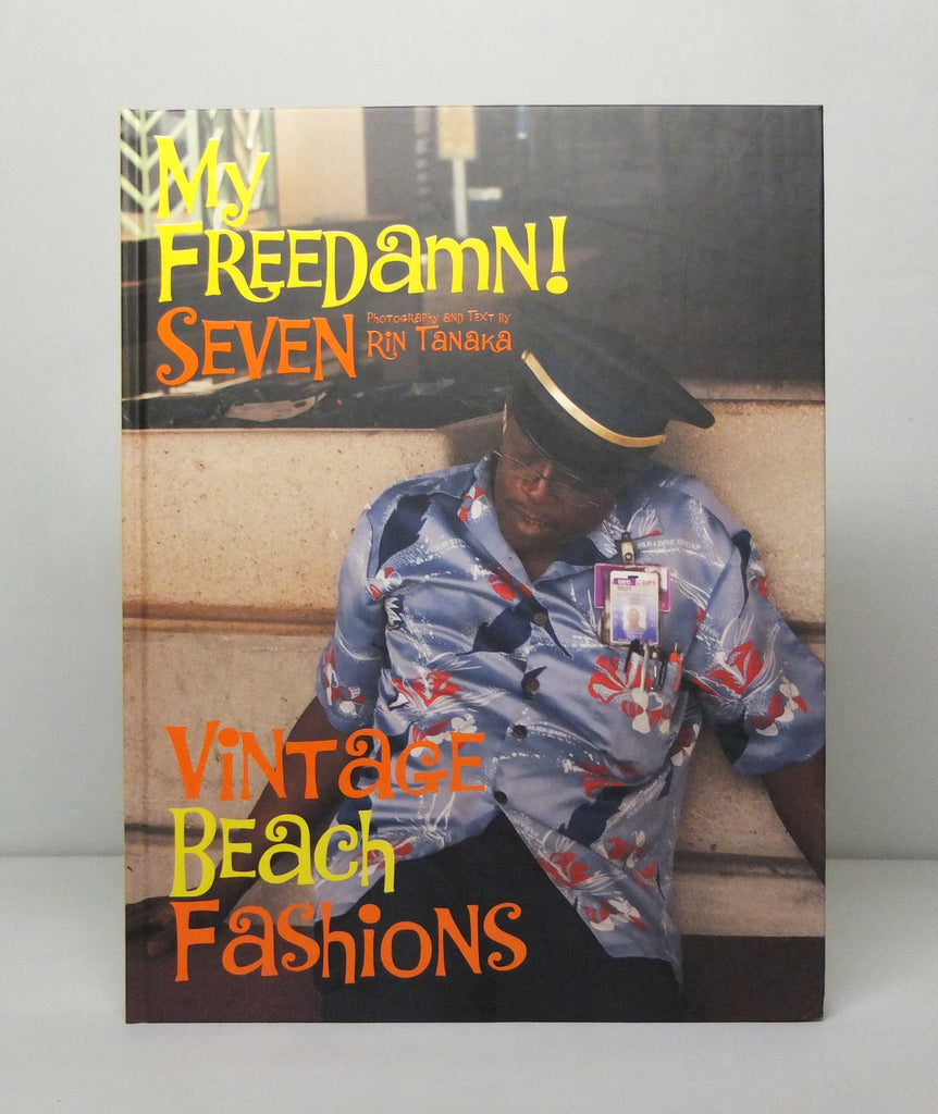 My Freedamn! Number 7 - Vintage Beach Fashions by Rin Tanaka