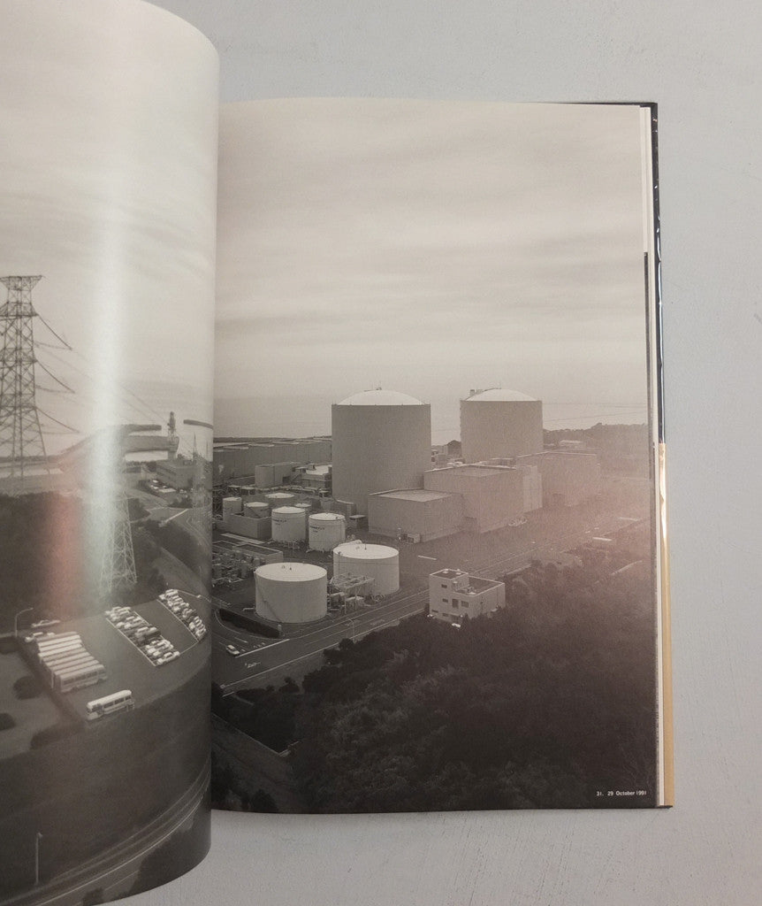 Still Crazy: Nuclear Power Plants as Seen in Japanese Landscapes by Taishi Hirokawa (signed)