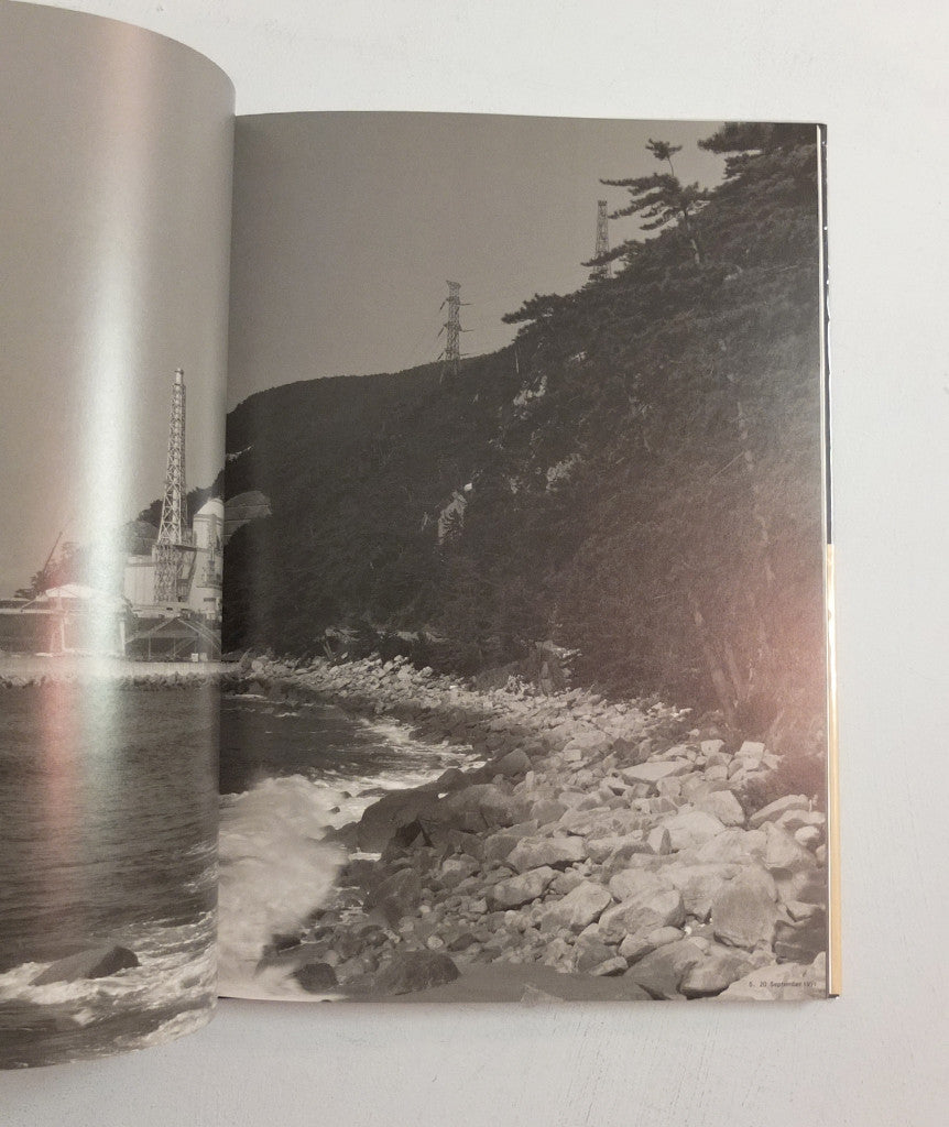 Still Crazy: Nuclear Power Plants as Seen in Japanese Landscapes by Taishi Hirokawa}