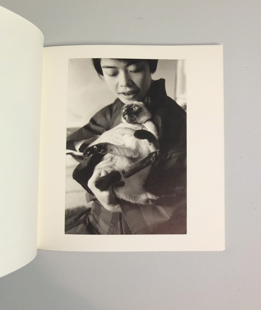 Wonderful Days by Masahisa Fukase