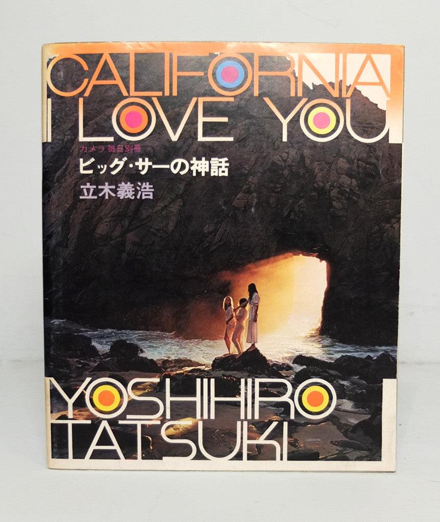 California I Love You by Yoshihiro Tatsuki}