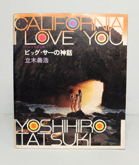 California I Love You by Yoshihiro Tatsuki