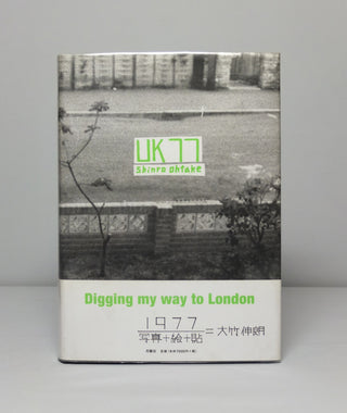 UK 77: Digging My Way to London by Shinro Ohtake}