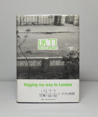 UK 77: Digging My Way to London by Shinro Ohtake