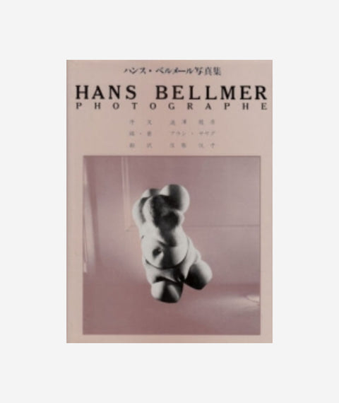 Hans Bellmer: Photographe