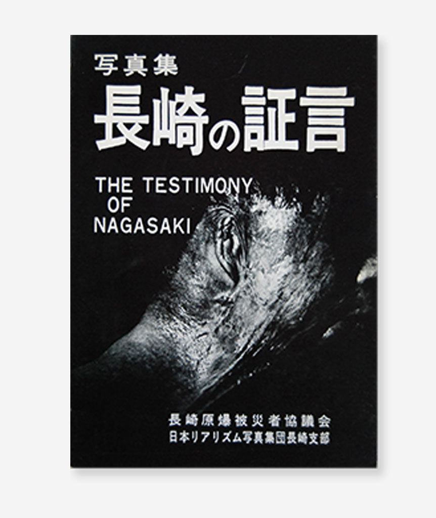 The Testimony of Nagasaki}