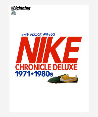 Nike Chronicle Deluxe 1971-1980s}