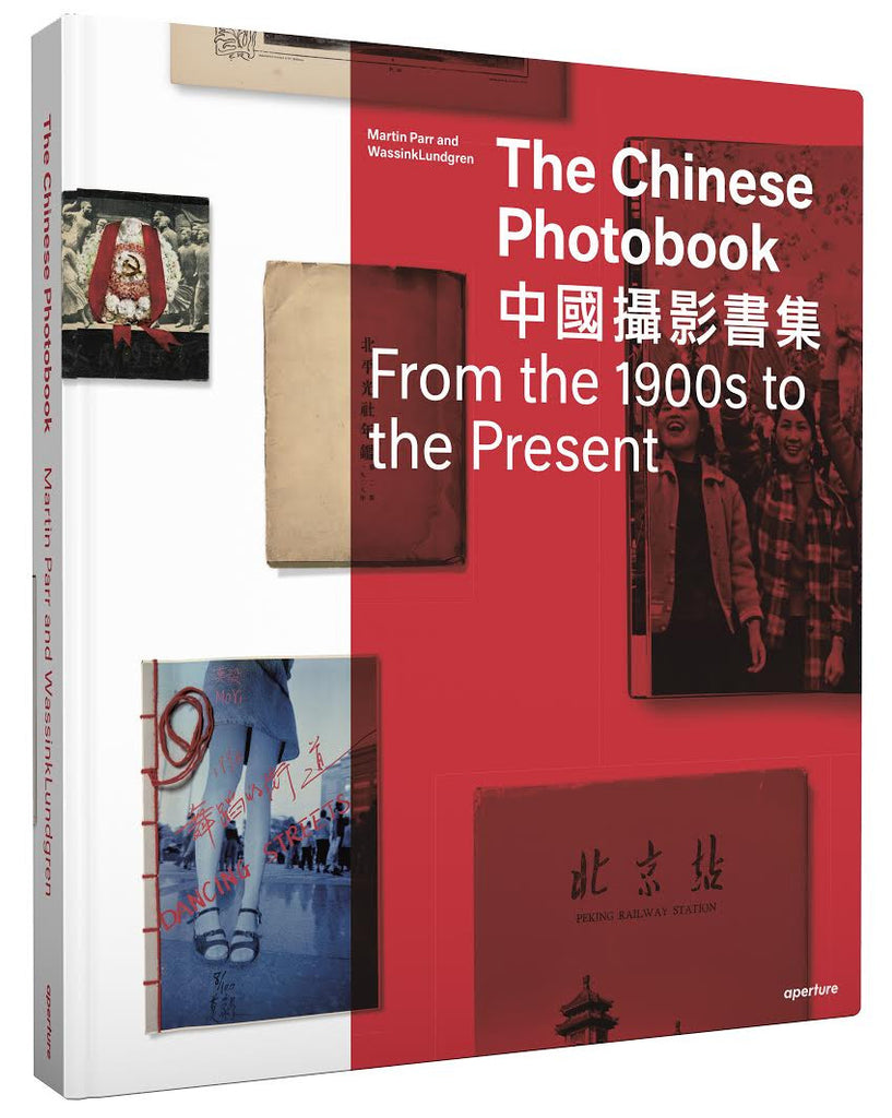 The Chinese Photobook by WassinkLundgren and Martin Parr