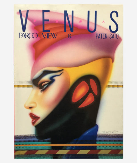 Venus: Parco View No.8 by Pater Sato