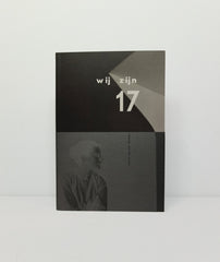 Wij Zijn 17 (We Are 17) by Johan Van Der Keuken - Third Edition