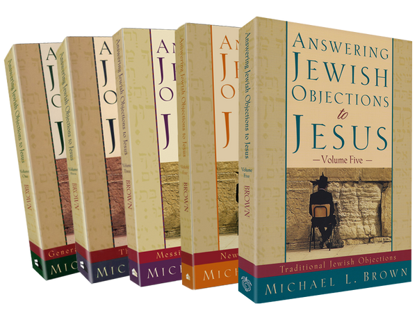 Answering Jewish Objections to Jesus - Complete 5 Volume Set