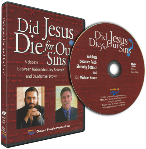 Did Jesus Die For Our Sins? Brown / Boteach Debate  [DVD]