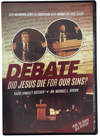DEBATE: Did Jesus Die For Our Sins? Brown / Boteach  [DVD]