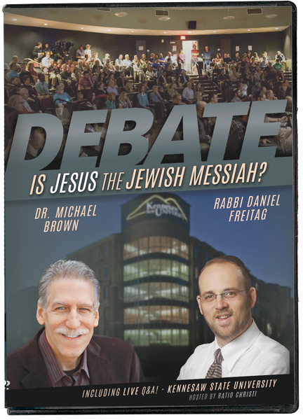 "DEBATE: ""Is Jesus the Jewish Messiah?"" Rabbi Frietag v. Dr. Brown"