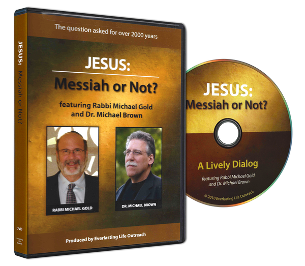 DEBATE: Jesus - Messiah or Not? DVD/Digital Download