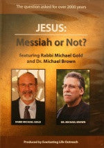 DEBATE: Jesus - Messiah or Not? DVD