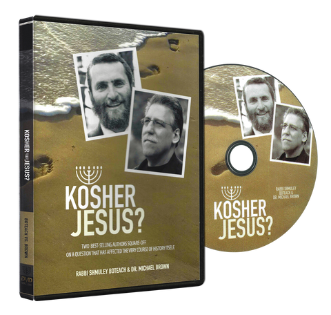 DEBATE: Kosher Jesus - NYC Debate with Rabbi Shmuley & Dr. Brown DVD/Digital Download