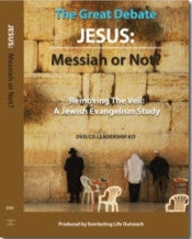DEBATE: Jesus - Messiah or Not? Leadership Kit [DVD/CD]