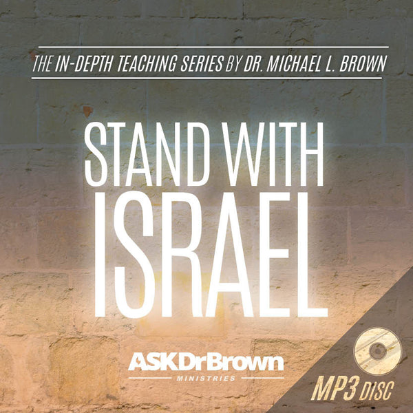 Stand With Israel SERIES [MP3 DISC]