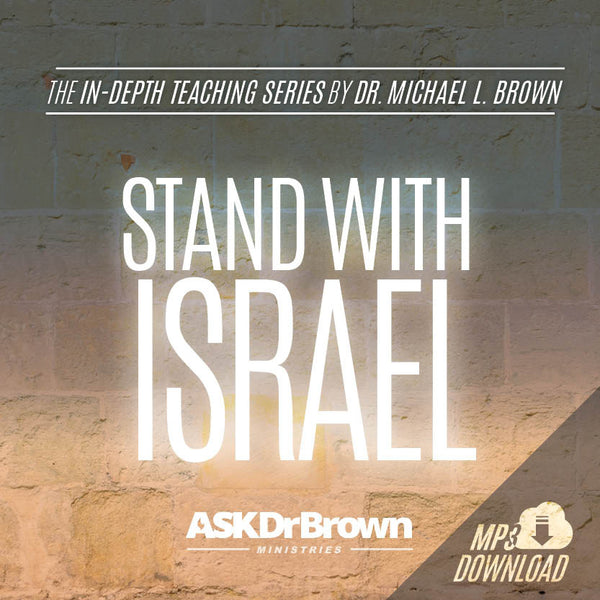 Stand With Israel SERIES  [MP3 Download]