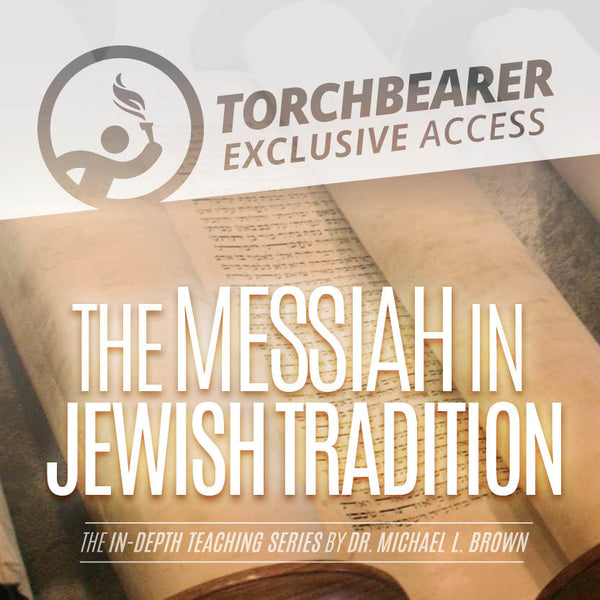 Messiah in Jewish Tradition Online Audio - 07