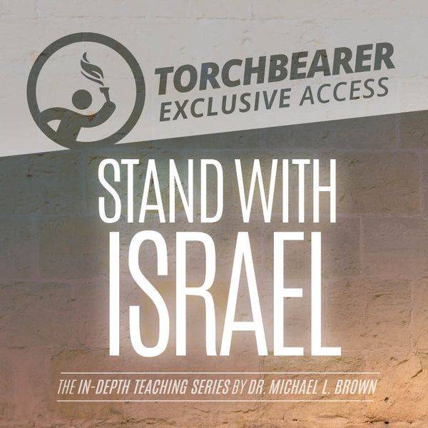 Stand With Israel Online Audio