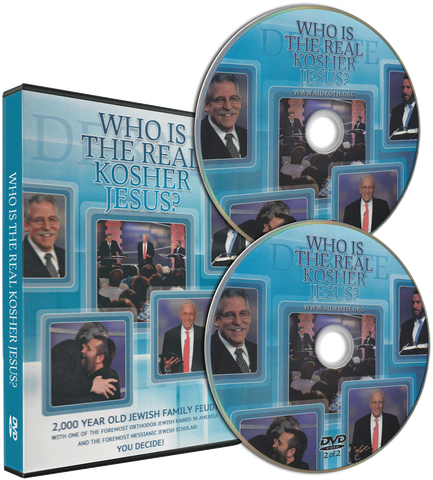 Who Is the Real Kosher Jesus? DVD -or- Digital Download