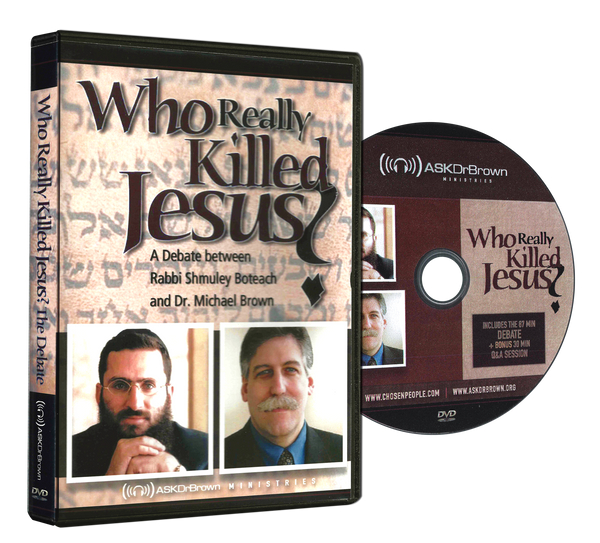 Who Really Killed Jesus? Brown / BoteachDebate [DVD]