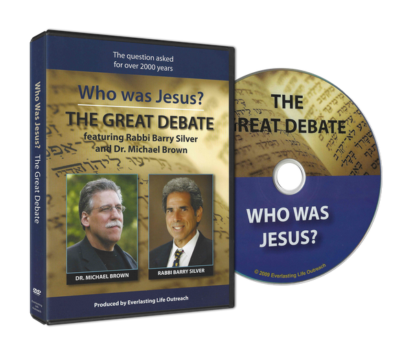 DEBATE: Who was Jesus? Brown/Silver Debate DVD/Digital Download