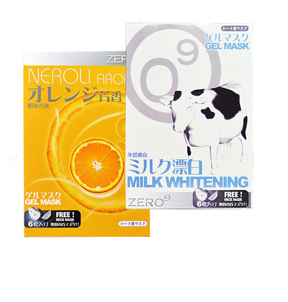 Whitening + Vitamin C Gel Mask - Duo Pack
