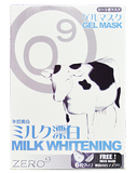 Milk Whitening Gel Mask