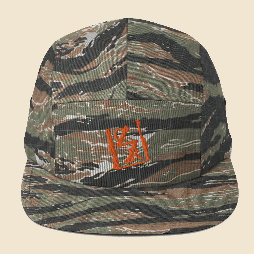 Orange Spray Logo Five Panel - (Assorted Colors)