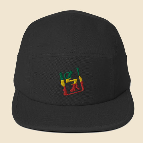 Rasta Spray Logo Five Panel