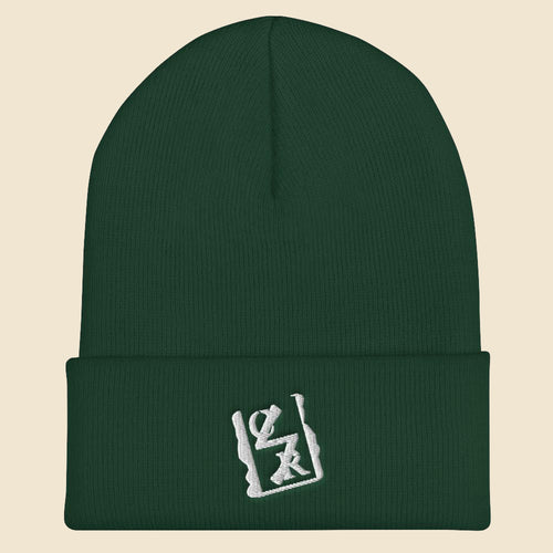 White Spray Logo Beanie - (Assorted Colors)