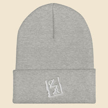 Load image into Gallery viewer, White Spray Logo Beanie - (Assorted Colors)