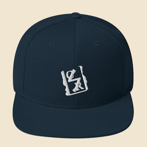 White Spray Logo Snapback - (Assorted Colors)