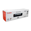 Canon Colour Laser LBP5050n Toner - Black