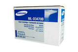 Samsung ML-3471ND Toner Cartridge