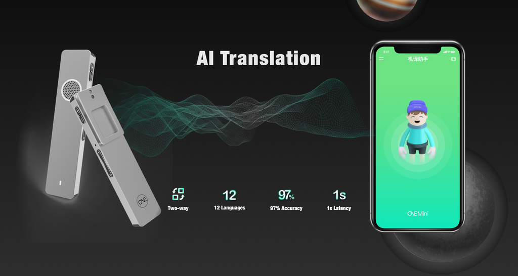 AI Translation