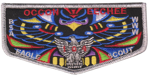 Eagle Scout Flap