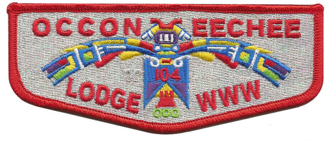 Occoneechee S120 BSA Special Issue Lodge Flap