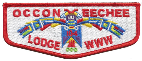 Occoneechee S118 BSA Special Issue Lodge Flap