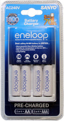 Sanyo Eneloop Battery Charger with 4 x AA rechargeable batteries