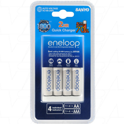 Picture of Sanyo Eneloop 2 hour battery charger with 4 x AA batteries