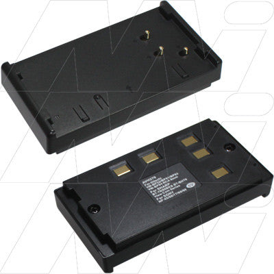 Picture of CAMERA BATTERY CHARGER ADAPTOR PLATE FOR SONY, SHARP, HITACHI NIMH BATTERIES