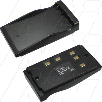 Picture of CAMERA BATTERY CHARGER ADAPTOR PLATE FOR CANON