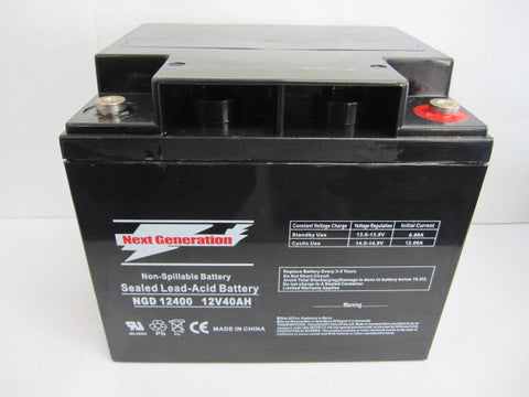 Picture of Next Generation NG12450: 12V 45AH Sealed Lead Acid AGM Battery