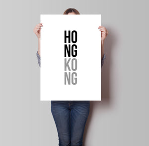 Hong Kong Poster - Hidden Prints
