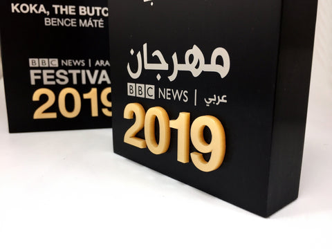 BBC Arabic News Black Block Bespoke Mixed Media Awards Creative Awards