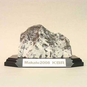 Makalu 2008 Award Bespoke Resin Awards Creative Awards